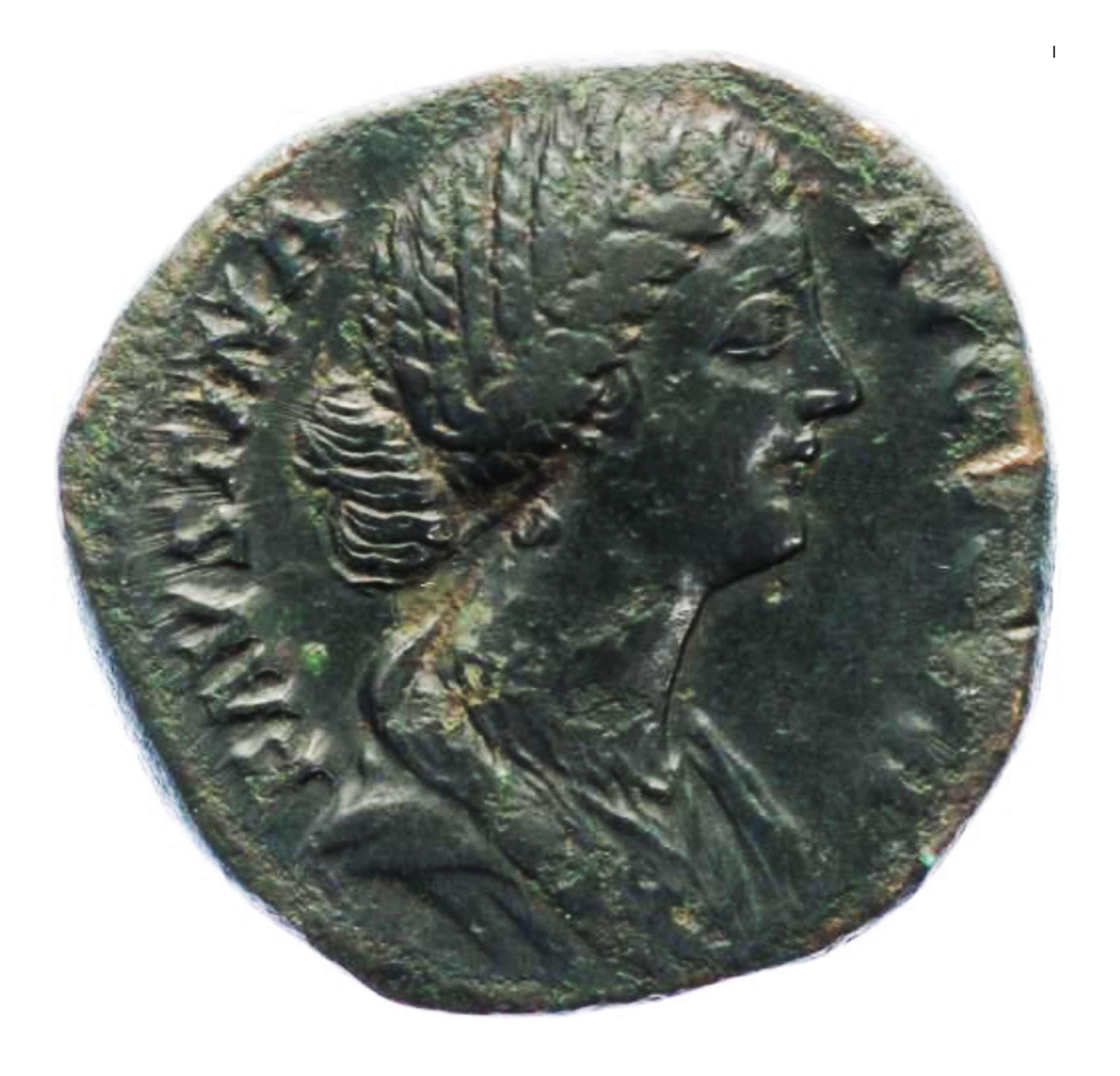 Ancient Roman Æ Sestertius empress Faustina II