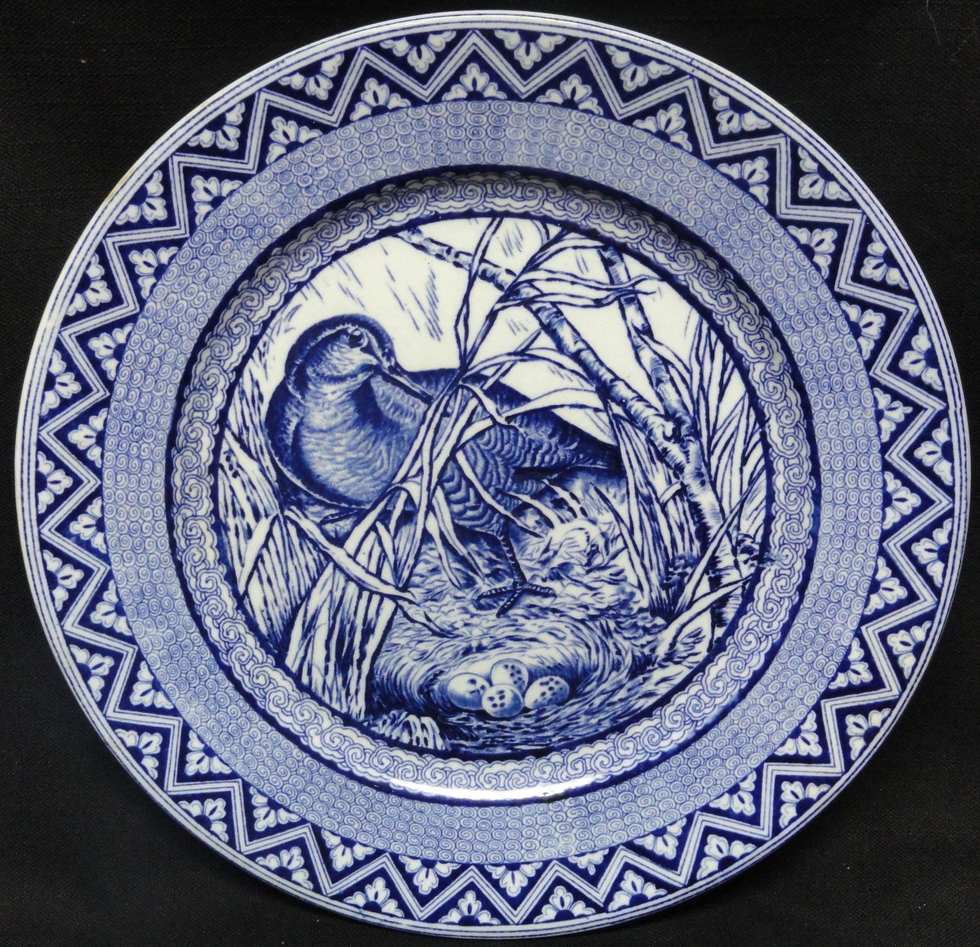 Blue Wedgwood Plate ~ Wood Duck with Nest and Eggs ~ 1885