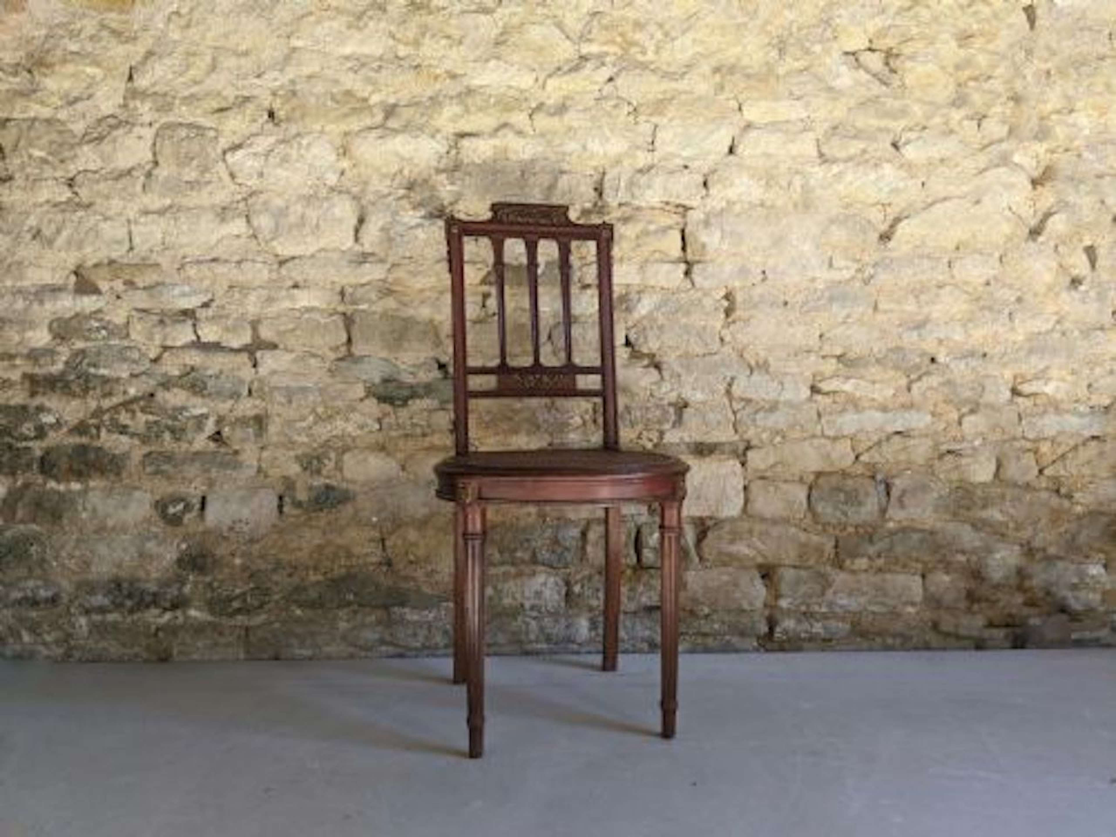 Elegant small French 19th Century Side Chair